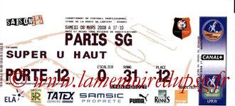 Ticket  Rennes-PSG  2007-08