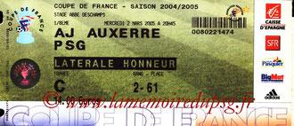 Ticket  Auxerre-PSG  2004-05