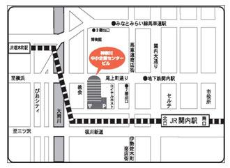 神奈川県中小企業センタービル