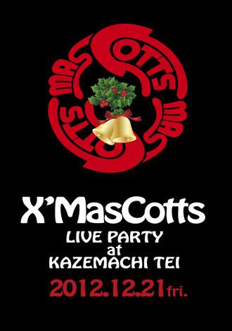 Xmascotts