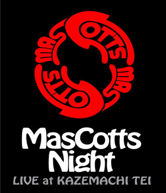 MascottsNightVol.2