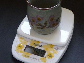百華園 九谷焼 お湯呑 大 ソメイヨシノ 裏絵