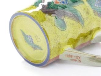九谷焼『マグカップ』吉田屋木米ツートンカラー 裏絵