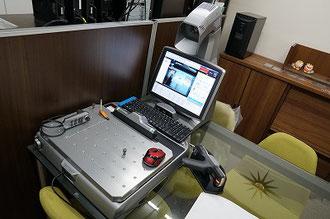 キーエンス ハンディーローブ三次元測定機完備