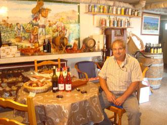 Savary Jean Claude 87520 VEYRAC