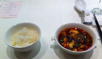 陳さんが調理した麻婆豆腐