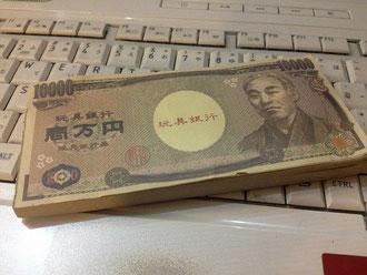 お金img