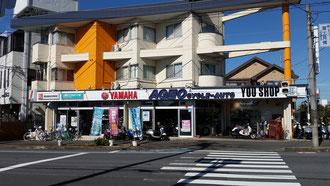 上尾サイクルオートの店舗画像