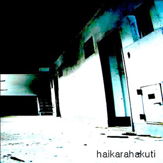 haikarahakuti 1st (Remix)