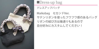 Dress-UP-Bag