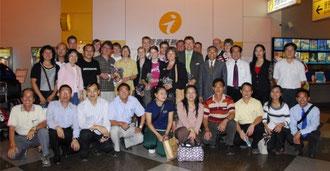 Ankunft auf dem Flughafen Kaohsiung