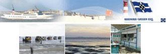 Helgoland und Neuwerkdienst per Schiff und, oder Wattwagen , Fahrkarten bei uns erhältlich