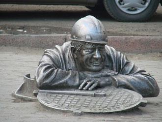 """Водопроводчик"" в Омске"