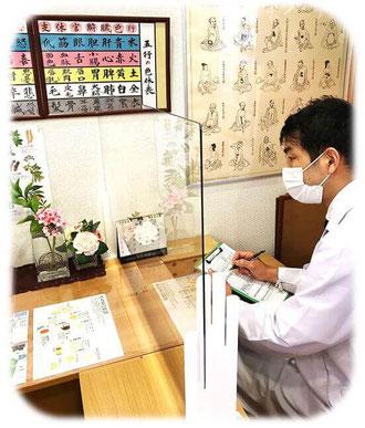 漢方相談机 飛沫感染防止用 『 アクリルパテーション 』の設置