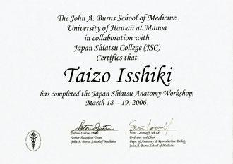 ハワイ大学医学部人体解剖実習修了証