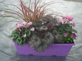 exemple de jardinière que nous réalisons