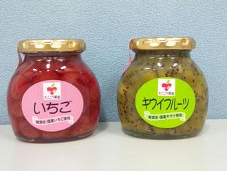 ブランド名は「まごころ果実」、今後さらに商品ラインナップを拡大予定