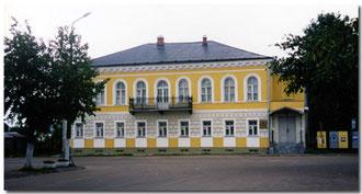 Das neue Heimatmuseum