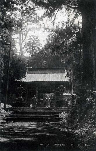 大雄山最乗寺・仁王門・絵葉書(東川寺所蔵)