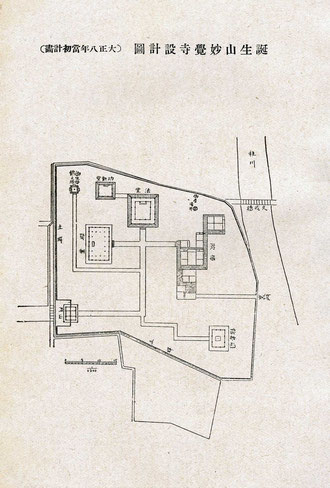 誕生山明覚寺設計図