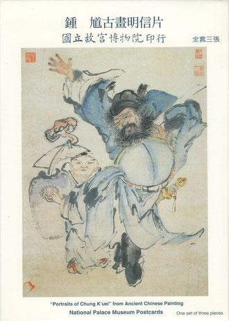 Wei Yi 02