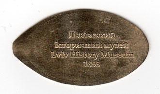 Lviv - Square Rynok 6 - motief 4 achterkant
