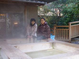 Hotel Yamatoya Honten