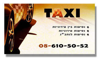 new TAXI 2011