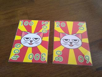 知名度表示カード2