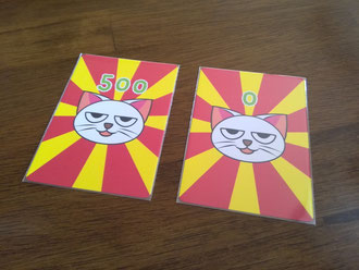 知名度表示カード