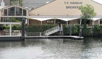 東京・天王洲アイル:レストラン・カフェ:T.Y.HARBOR BREWERY