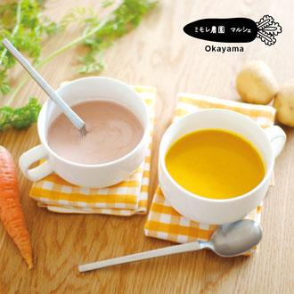 「ミモレ農園お野菜を食べるスープ」1/27(日)に岡山市西川緑道公園にて開催される「雪のホコテン!」西川ぬく森アナザーガーデンエリアにて出店いたします。