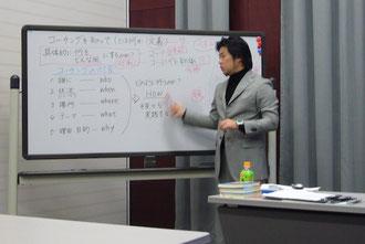 福島県コーチングカウンセリング実践会「コーチングワークショップ郡山」