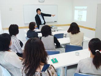 仙台泉パークタウンカルチャーセンター「コーチング講座」