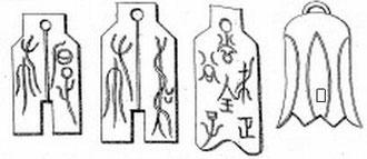 Monnaies anciennes pou et tao