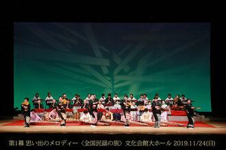 ひたちなか市,ひたちなか市,伝統文化連盟,伝統文化、演奏会,邦楽
