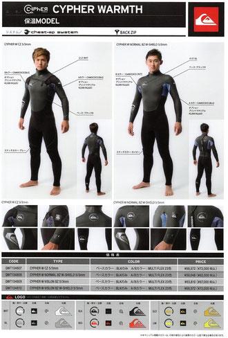 カスタムオーダー62,000円から。EBISU SURF特典今ならオプション5,000円分サービス!