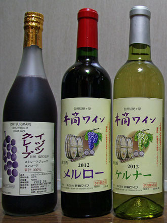 井筒ワインのぶどうジュースと無添加ワイン