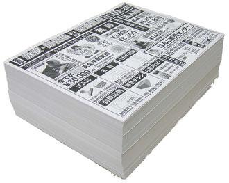 はんこ卸売センター八幡店 チラシ印刷 2