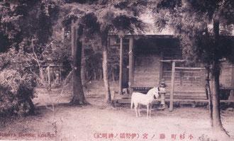 合祀前の伊勢領神明社