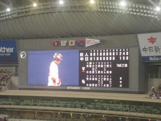 野球② ネルソン好投するも坂本の一発で勝負ありです。