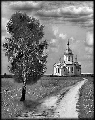 Пейзаж с собором