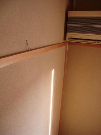 おうちでアート/ただただたんにおもうこと(2007)