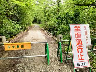 ▲損傷が見つかった「のぞくら橋」写真のゲート前は駐車禁止です。