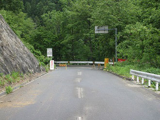 朝日鉱泉までのアクセス。木川分岐