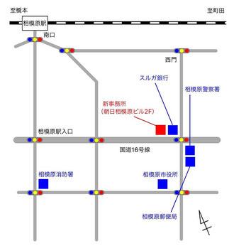 法律事務所の案内図