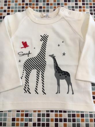 セラフ                                    アニマル柄Tシャツ(S106047)          (size 100・110・120㎝)         ¥1.900+税