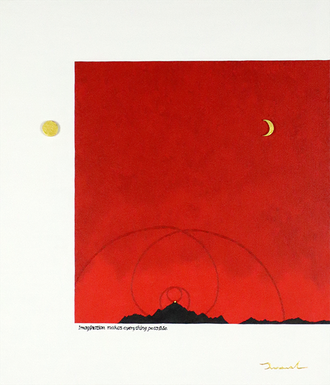 GOLD MOUNTAIN 8   455mm*530mm   F10   2020 acrylic on canvas, wood