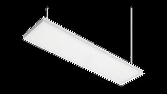 LED Pendelleuchte (siehe Officebeleuchtung)
