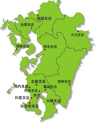 総合建設コンサルタント 福岡 大分 熊本 宮崎 鹿児島 長崎 佐賀
